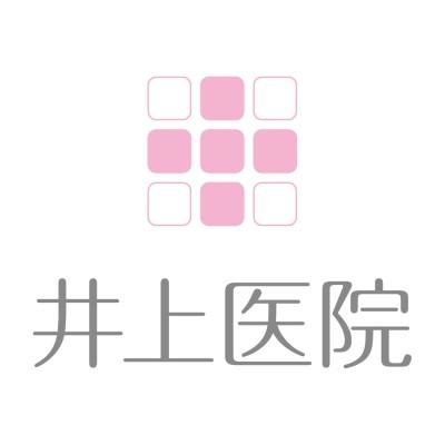 井上医院ロゴ