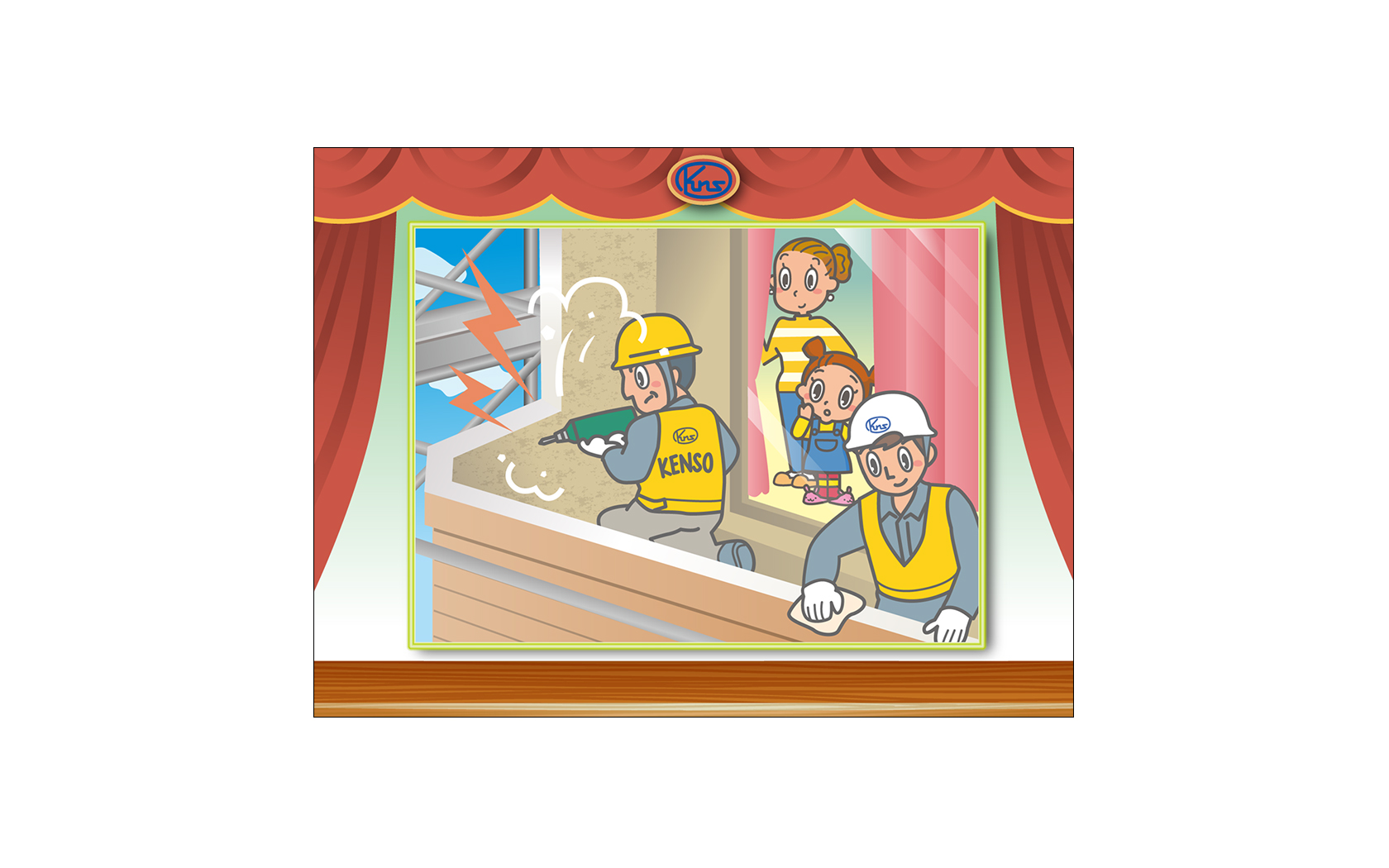 建装工業05_子供説明会動画5
