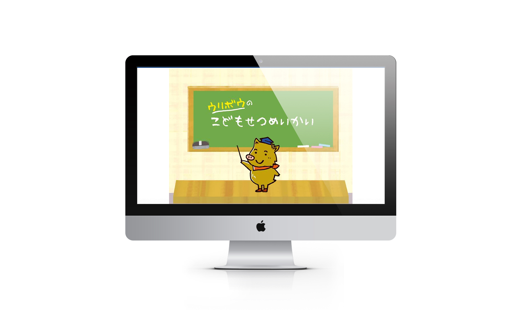 日東_子供説明会動画1