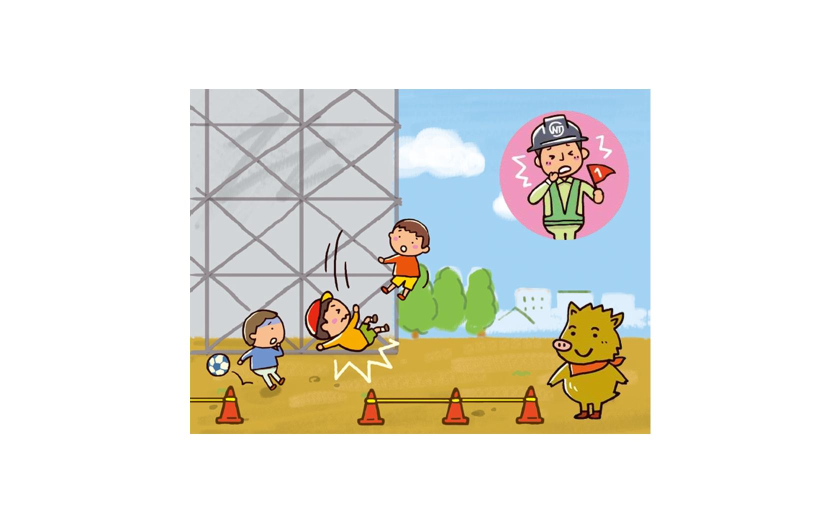 日東_子供説明会動画2