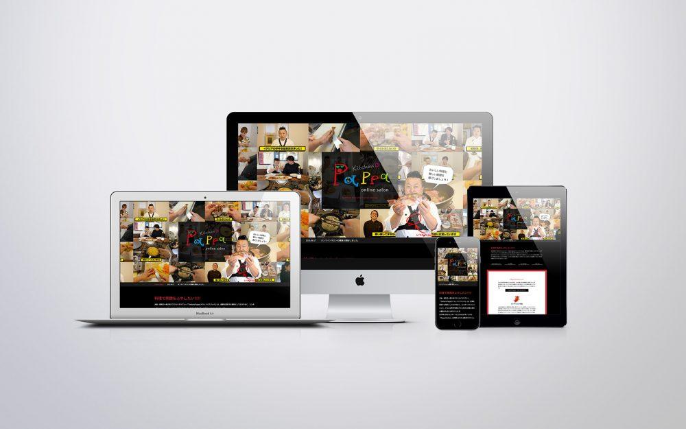 Pappa Kitchin online salon